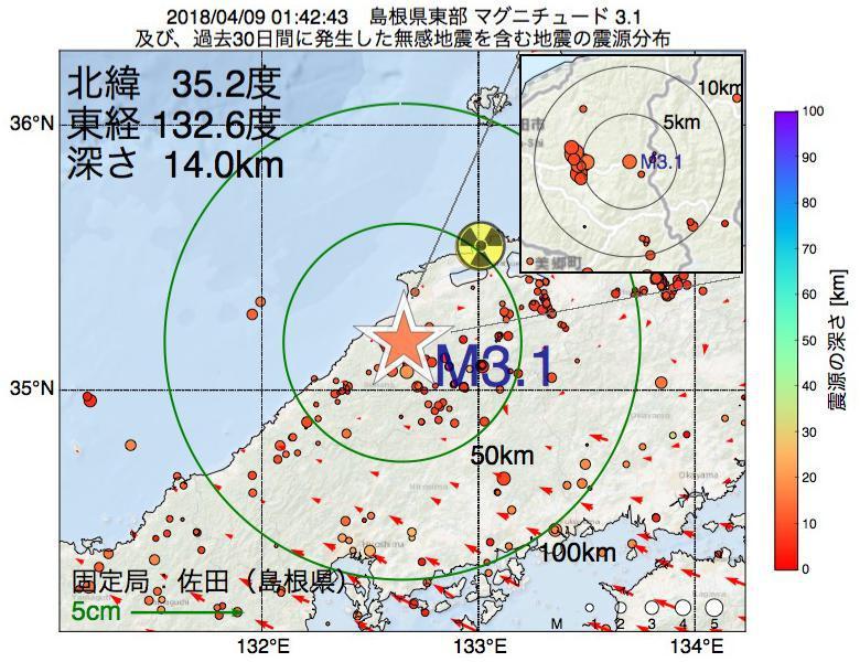 地震震源マップ:2018年04月09日 01時42分 島根県東部でM3.1の地震
