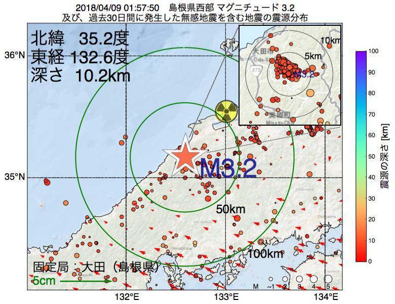 地震震源マップ:2018年04月09日 01時57分 島根県西部でM3.2の地震