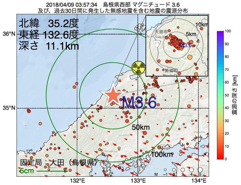 地震震源マップ:2018年04月09日 03時57分 島根県西部でM3.6の地震
