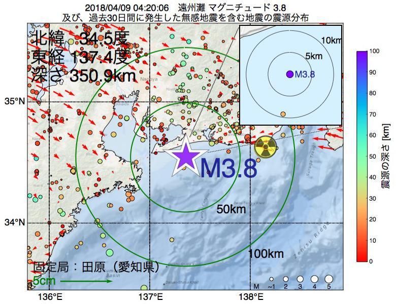 地震震源マップ:2018年04月09日 04時20分 遠州灘でM3.8の地震