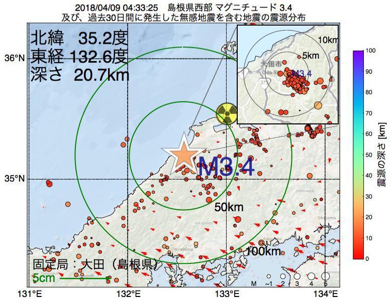 地震震源マップ:2018年04月09日 04時33分 島根県西部でM3.4の地震