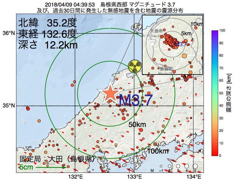 地震震源マップ:2018年04月09日 04時39分 島根県西部でM3.7の地震