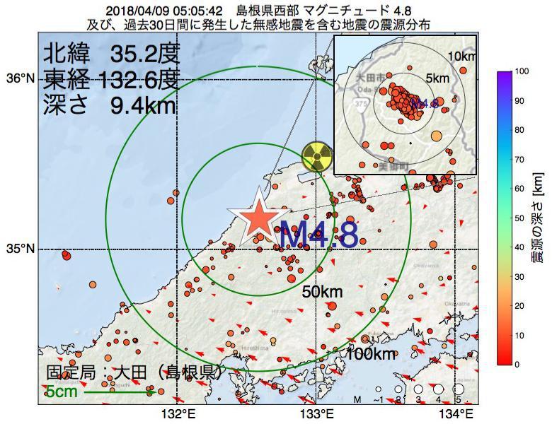地震震源マップ:2018年04月09日 05時05分 島根県西部でM4.8の地震