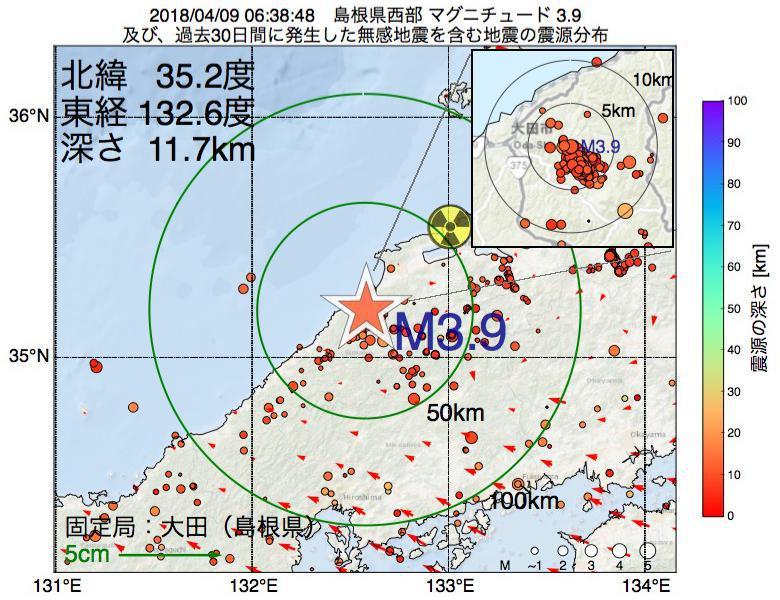 地震震源マップ:2018年04月09日 06時38分 島根県西部でM3.9の地震