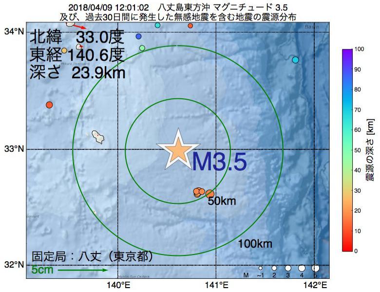地震震源マップ:2018年04月09日 12時01分 八丈島東方沖でM3.5の地震