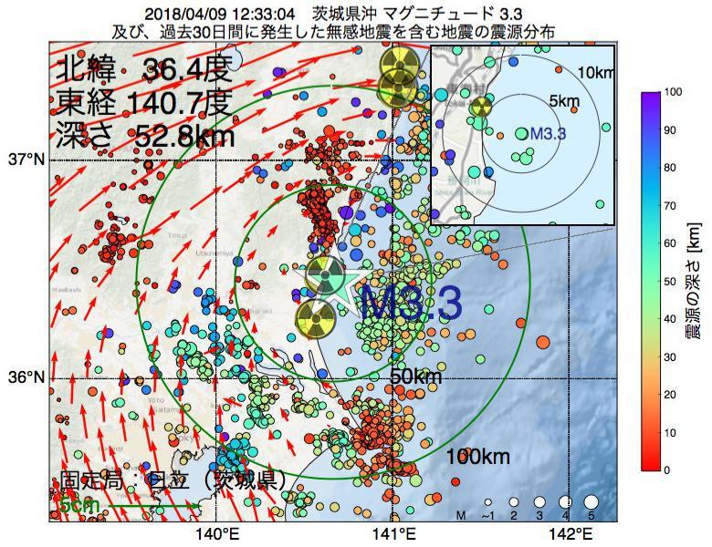 地震震源マップ:2018年04月09日 12時33分 茨城県沖でM3.3の地震
