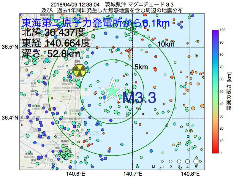地震震源マップ:東海第二原子力発電所から6.1km地点でM3.3の地震が発生しました