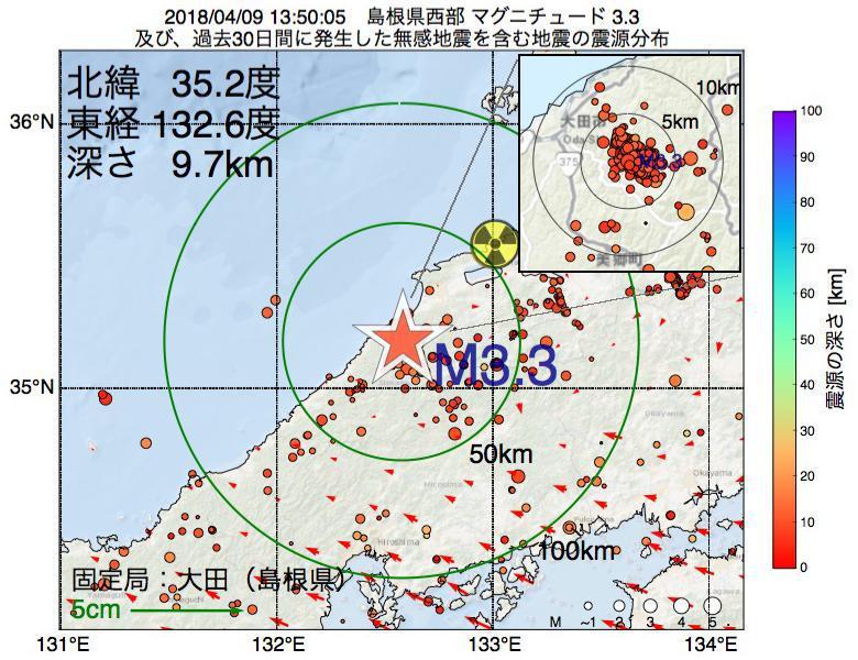 地震震源マップ:2018年04月09日 13時50分 島根県西部でM3.3の地震