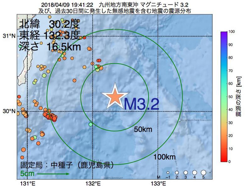 地震震源マップ:2018年04月09日 19時41分 九州地方南東沖でM3.2の地震