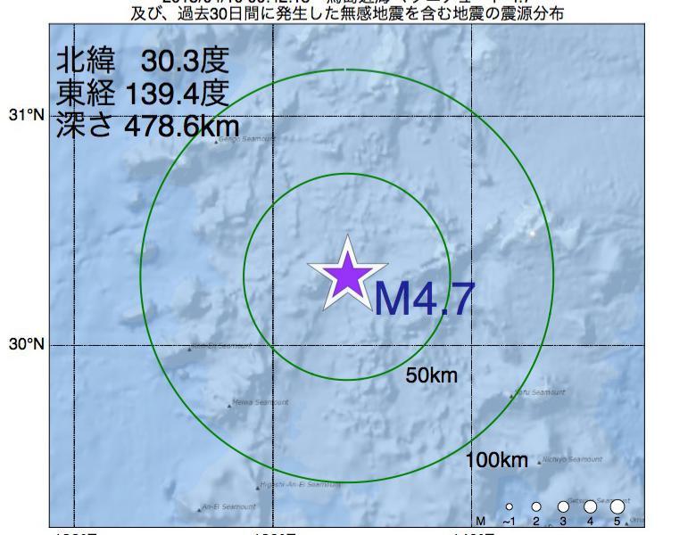 地震震源マップ:2018年04月10日 00時42分 鳥島近海でM4.7の地震