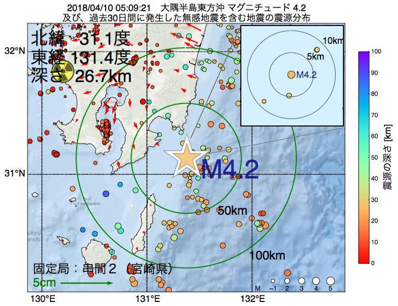 地震震源マップ:2018年04月10日 05時09分 大隅半島東方沖でM4.2の地震