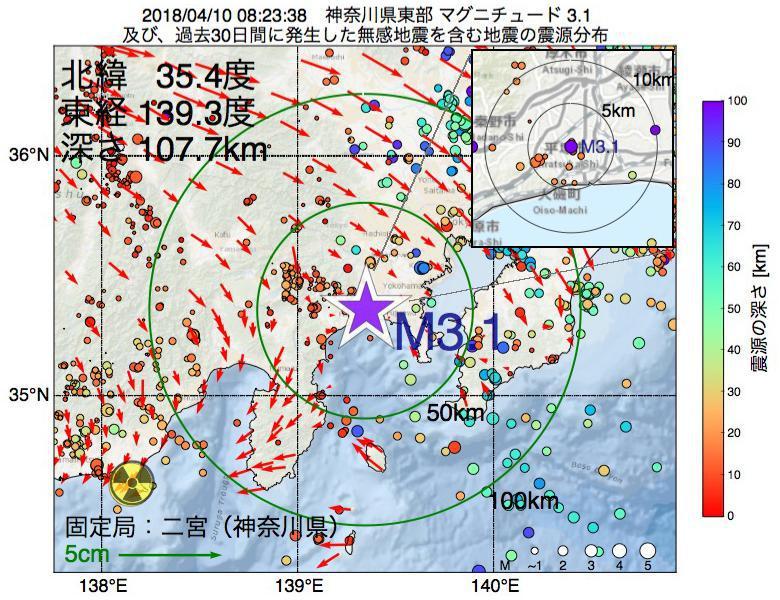 地震震源マップ:2018年04月10日 08時23分 神奈川県東部でM3.1の地震
