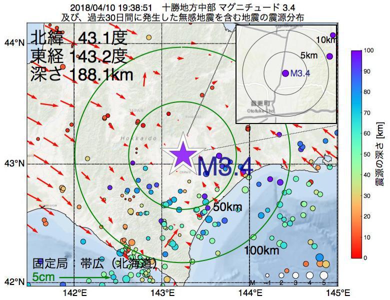 地震震源マップ:2018年04月10日 19時38分 十勝地方中部でM3.4の地震