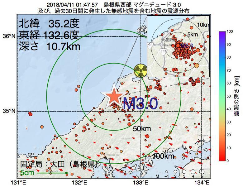 地震震源マップ:2018年04月11日 01時47分 島根県西部でM3.0の地震