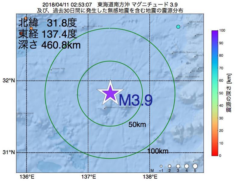 地震震源マップ:2018年04月11日 02時53分 東海道南方沖でM3.9の地震