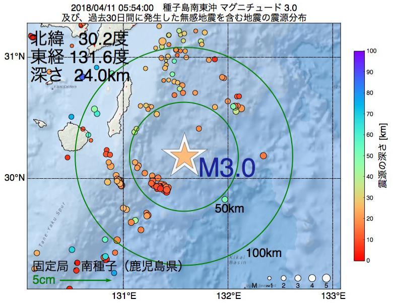 地震震源マップ:2018年04月11日 05時54分 種子島南東沖でM3.0の地震