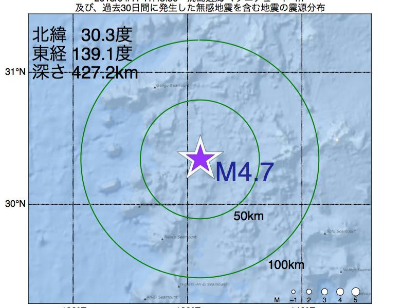 地震震源マップ:2018年04月11日 11時43分 鳥島近海でM4.7の地震