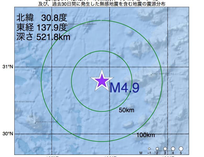 地震震源マップ:2018年04月11日 12時48分 本州南方沖でM4.9の地震