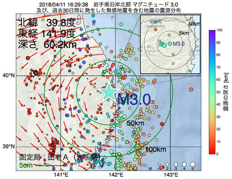 地震震源マップ:2018年04月11日 16時29分 岩手県沿岸北部でM3.0の地震
