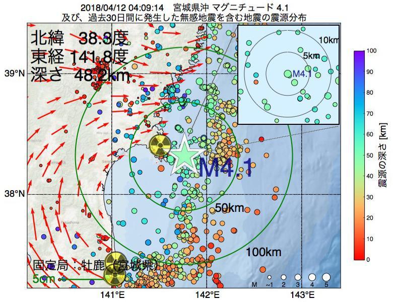 地震震源マップ:2018年04月12日 04時09分 宮城県沖でM4.1の地震