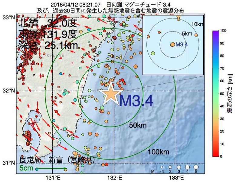 地震震源マップ:2018年04月12日 08時21分 日向灘でM3.4の地震