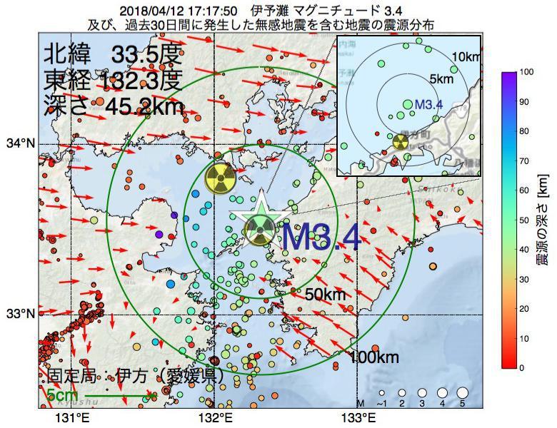 地震震源マップ:2018年04月12日 17時17分 伊予灘でM3.4の地震