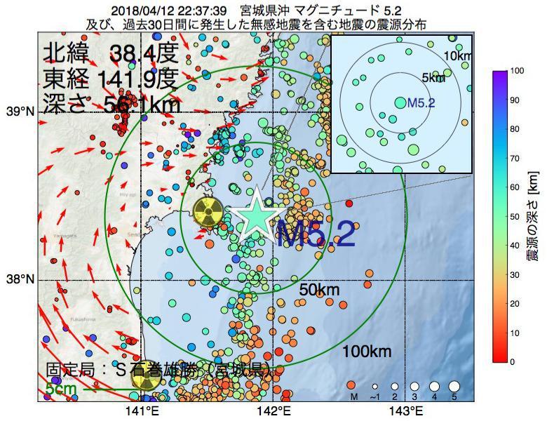 地震震源マップ:2018年04月12日 22時37分 宮城県沖でM5.2の地震