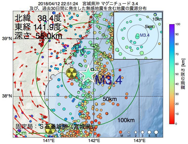 地震震源マップ:2018年04月12日 22時51分 宮城県沖でM3.4の地震