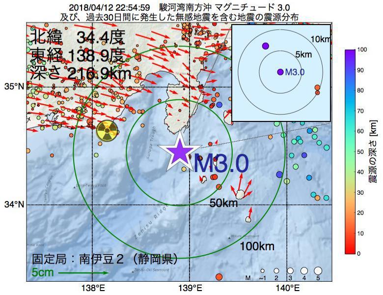 地震震源マップ:2018年04月12日 22時54分 駿河湾南方沖でM3.0の地震