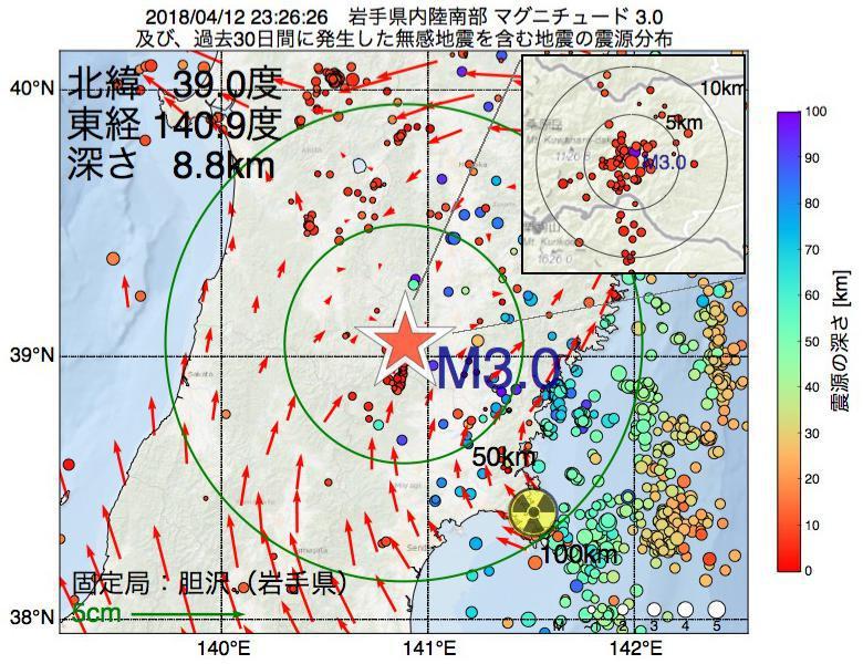 地震震源マップ:2018年04月12日 23時26分 岩手県内陸南部でM3.0の地震
