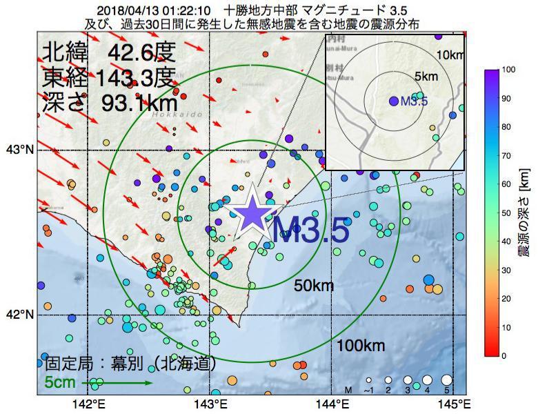地震震源マップ:2018年04月13日 01時22分 十勝地方中部でM3.5の地震