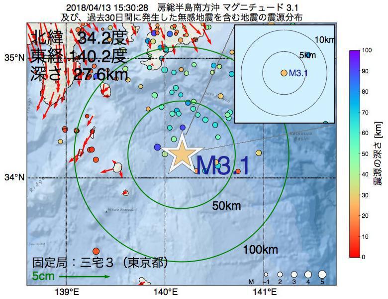 地震震源マップ:2018年04月13日 15時30分 房総半島南方沖でM3.1の地震