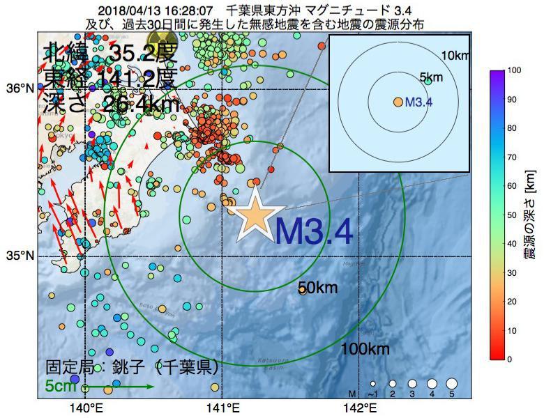 地震震源マップ:2018年04月13日 16時28分 千葉県東方沖でM3.4の地震