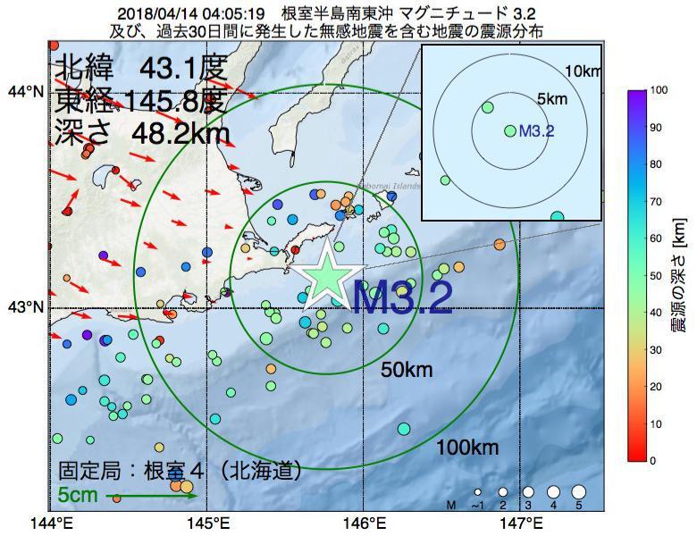 地震震源マップ:2018年04月14日 04時05分 根室半島南東沖でM3.2の地震
