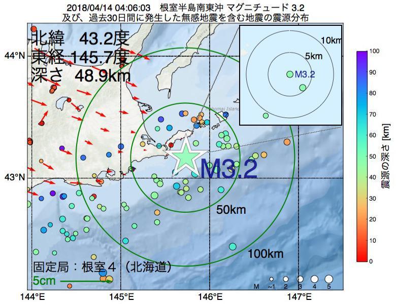 地震震源マップ:2018年04月14日 04時06分 根室半島南東沖でM3.2の地震