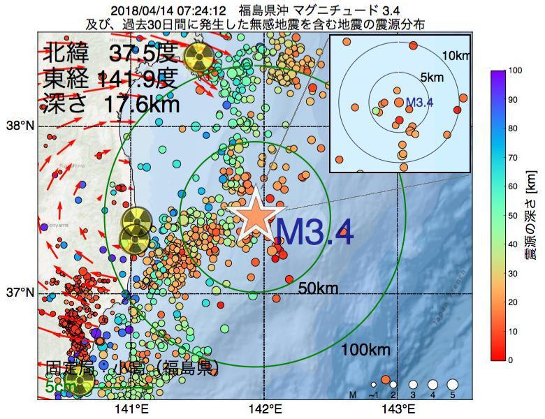 地震震源マップ:2018年04月14日 07時24分 福島県沖でM3.4の地震