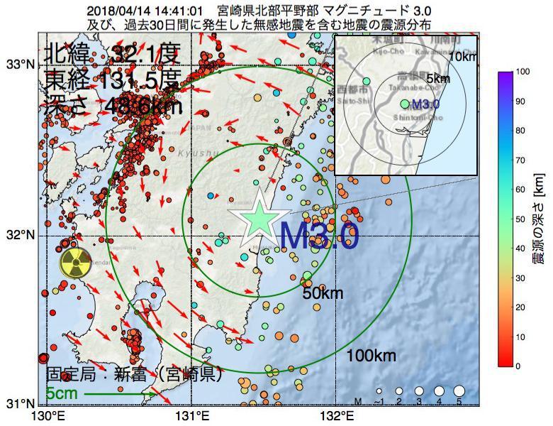 地震震源マップ:2018年04月14日 14時41分 宮崎県北部平野部でM3.0の地震