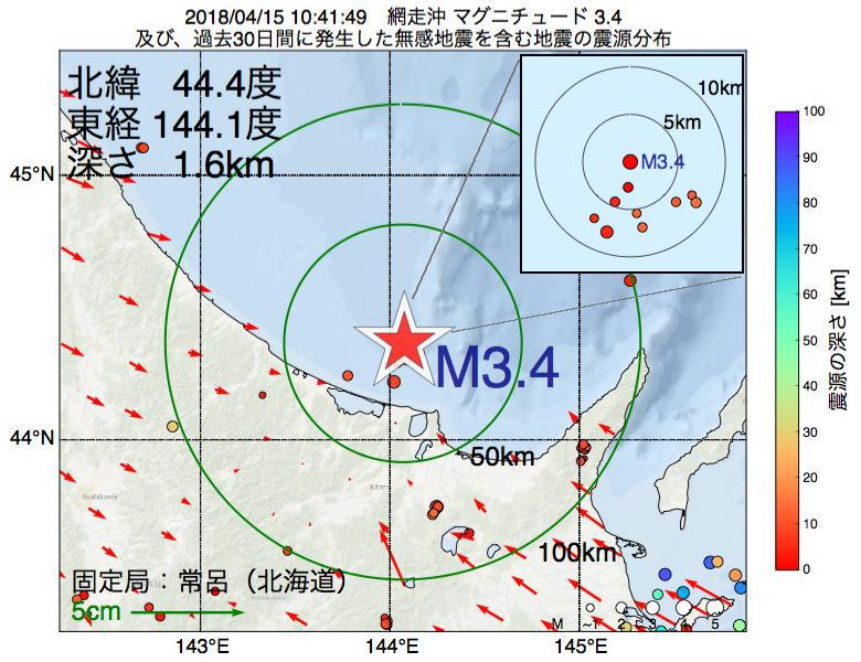 地震震源マップ:2018年04月15日 10時41分 網走沖でM3.4の地震