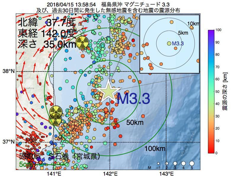 地震震源マップ:2018年04月15日 13時58分 福島県沖でM3.3の地震