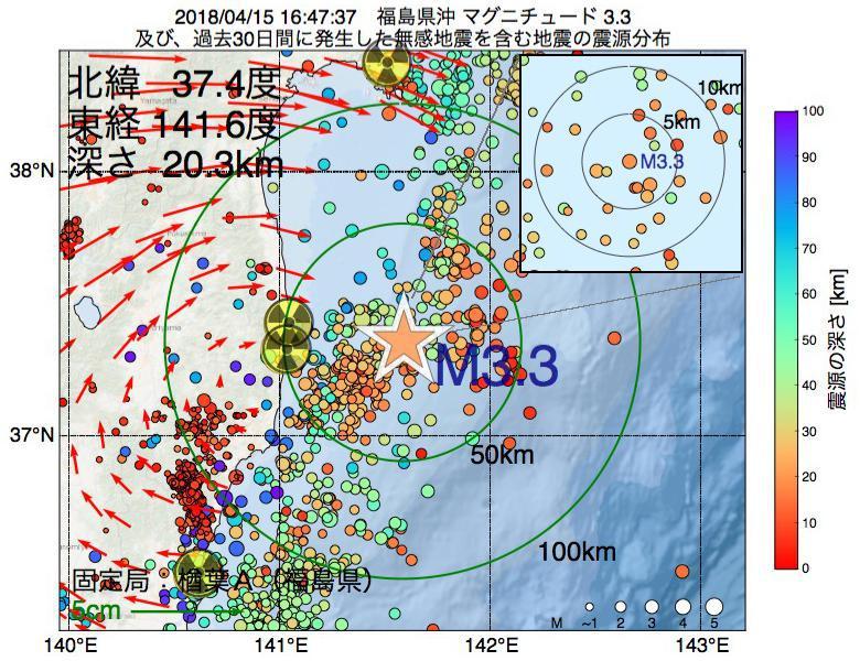 地震震源マップ:2018年04月15日 16時47分 福島県沖でM3.3の地震
