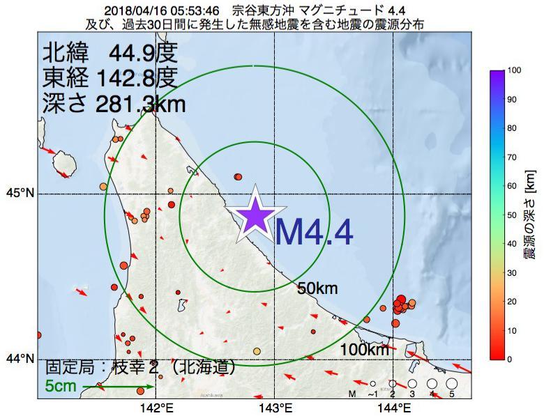 地震震源マップ:2018年04月16日 05時53分 宗谷東方沖でM4.4の地震