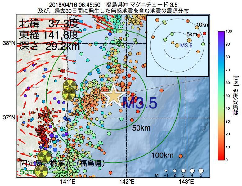 地震震源マップ:2018年04月16日 08時45分 福島県沖でM3.5の地震