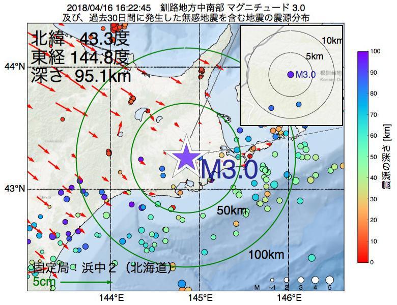 地震震源マップ:2018年04月16日 16時22分 釧路地方中南部でM3.0の地震