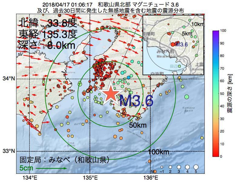 地震震源マップ:2018年04月17日 01時06分 和歌山県北部でM3.6の地震