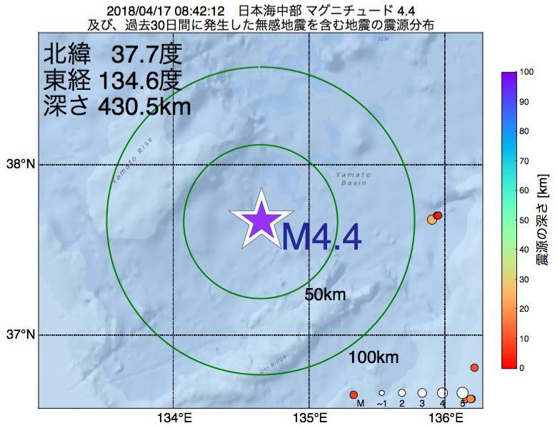 地震震源マップ:2018年04月17日 08時42分 日本海中部でM4.4の地震