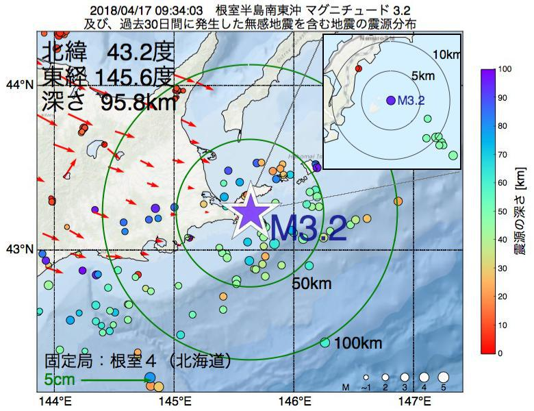地震震源マップ:2018年04月17日 09時34分 根室半島南東沖でM3.2の地震