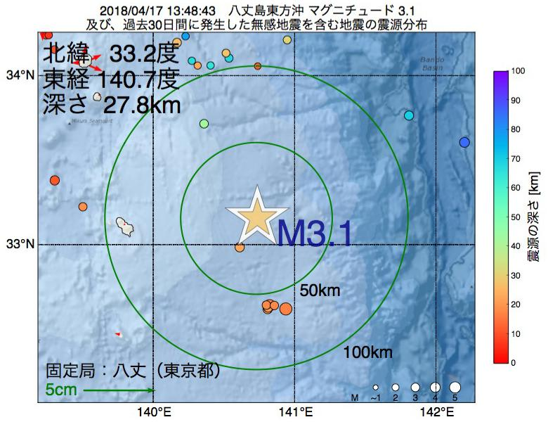 地震震源マップ:2018年04月17日 13時48分 八丈島東方沖でM3.1の地震