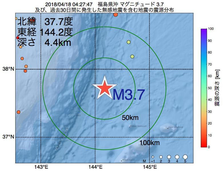 地震震源マップ:2018年04月18日 04時27分 福島県沖でM3.7の地震