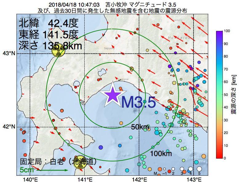地震震源マップ:2018年04月18日 10時47分 苫小牧沖でM3.5の地震