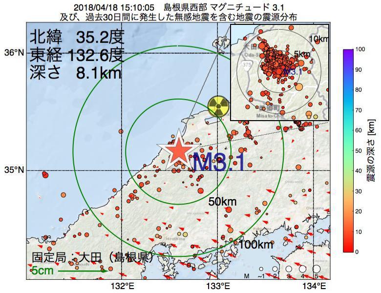 地震震源マップ:2018年04月18日 15時10分 島根県西部でM3.1の地震